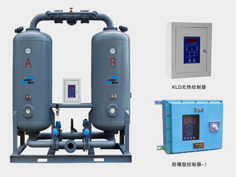 KLD无热再生空气干燥器